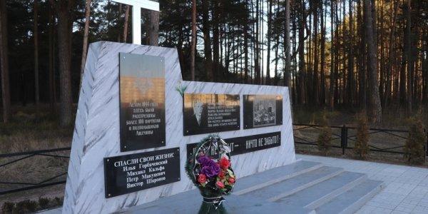 В Лиде завершилась реконструкция мемориала на месте расстрела местных подпольщиков и партизан