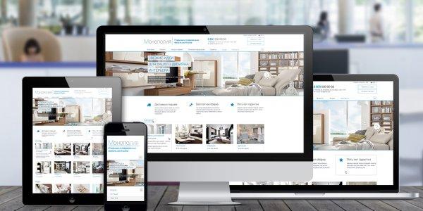 Платформа для создания сайтов 1С: Битрикс