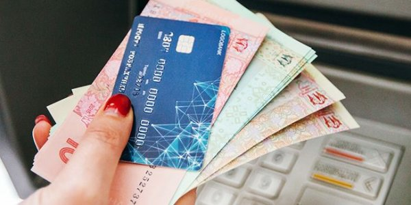 О чем стоит знать, когда берешь деньги в долг?
